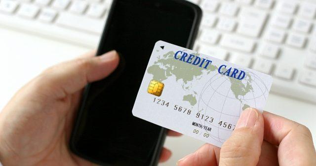 商品代金の支払い方法画像